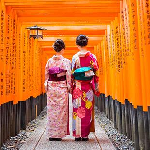 Giappone | Expotur Agenzia Viaggi Verona