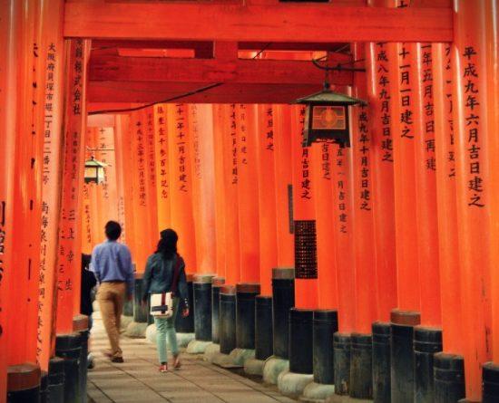 Wedding in Kyoto | Expotur Viaggi