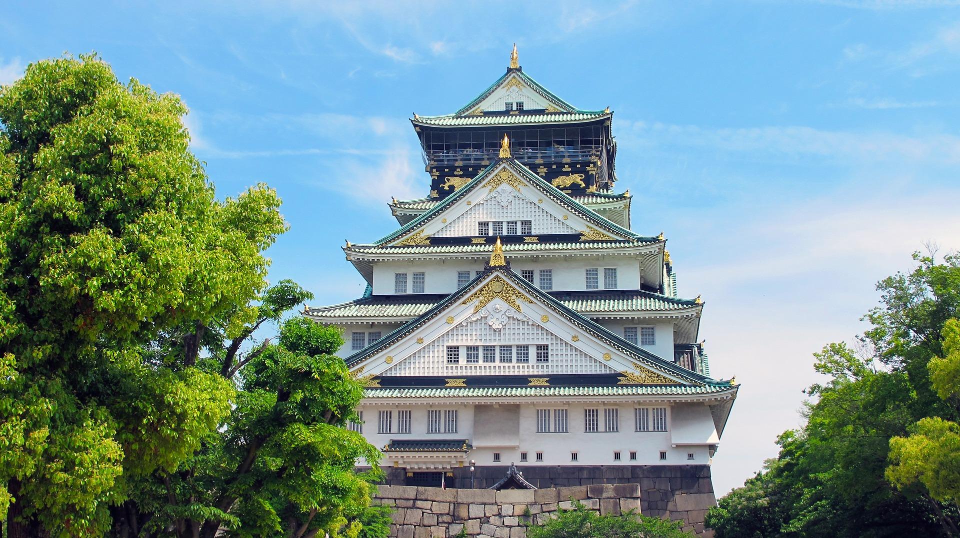 Il Meglio del Giappone | Expotur Viaggi